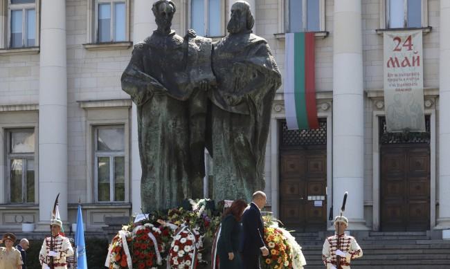 Българска или славянска: Нужна ли е промяна в името на празника на 24 май?