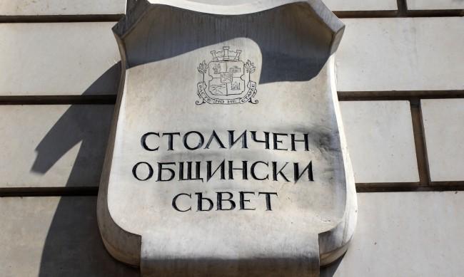 Общинският съвет в София ще гласува втора актуализация на бюджета