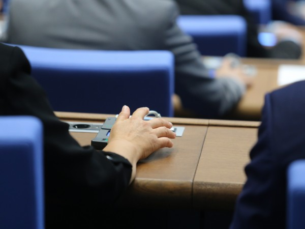 Депутатите приеха промени в Закона за устройството на територията, с