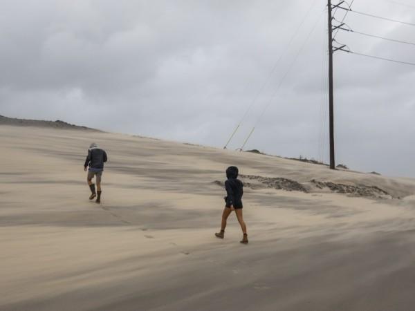 Предупреждение за наближаваща пясъчна буря от Китай е изпратил протоколът