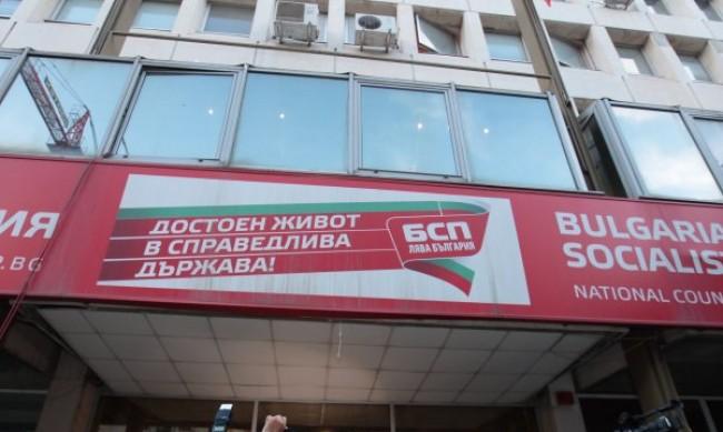 COVID-19 в БСП, Драгомир Стойнев с положителен тест