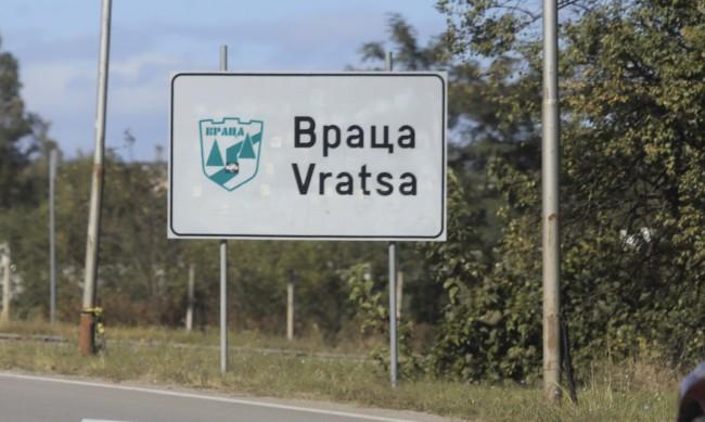 Във Враца забраниха спорта и културата на закрито