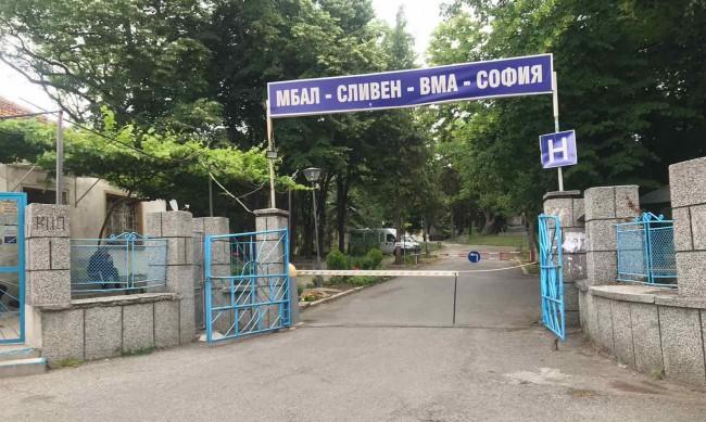 Драстични мерки в Сливен: Забраняват тържества и ходене по барове