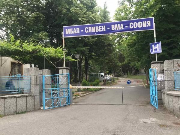 Драстични мерки в борбата с коронавируса въвеждат в област Сливен.