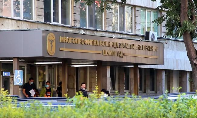 Затварят дискотеките в Шумен до 16 ноември