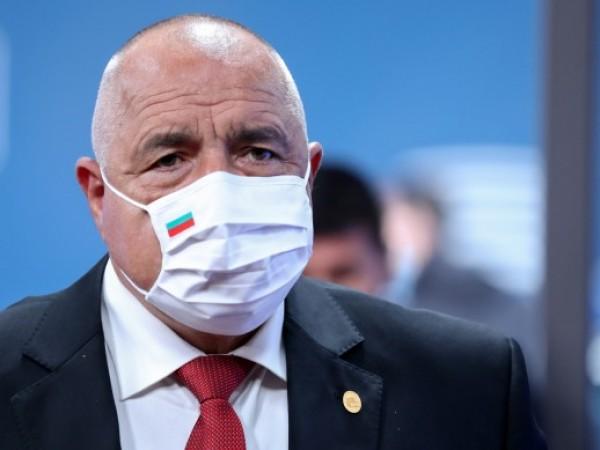 Премиерът Бойко Борисов обяви в своя профил във Facebook, че