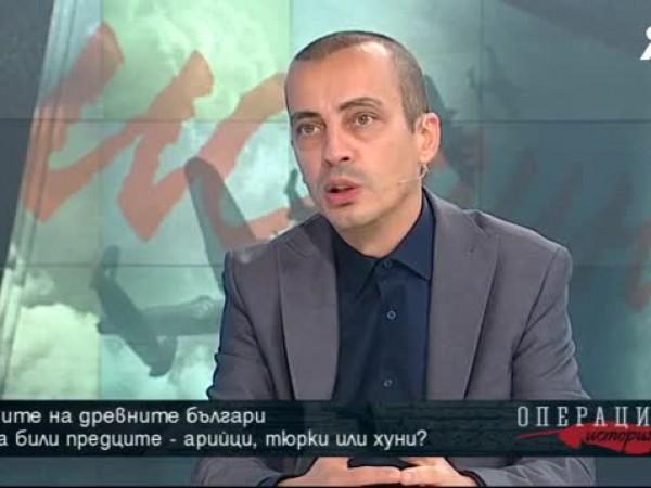 Какви са по произход древните и съвременните българи?Това е един