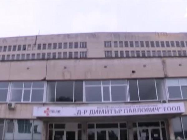 Дарителската кампания за подобряване условията в Ковид отделението обяви болницата