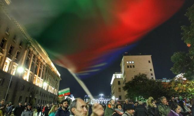Протести срещу властта в София за 109-а вечер