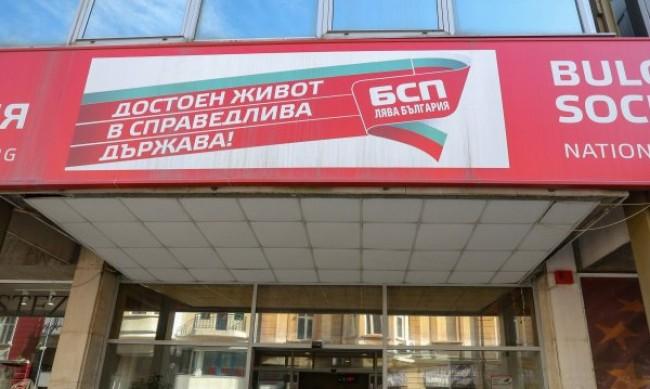 Още един от БСП с коронавирус - Иван Иванов