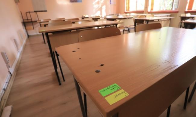 Училище в Бургаска област изцяло на онлайн обучение