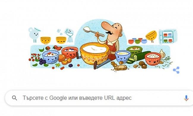 Google почете българина, открил бактерията за кисело мляко