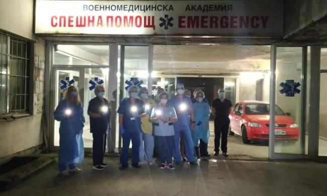 Големи столични болници: С общи усилия ще победим заразата