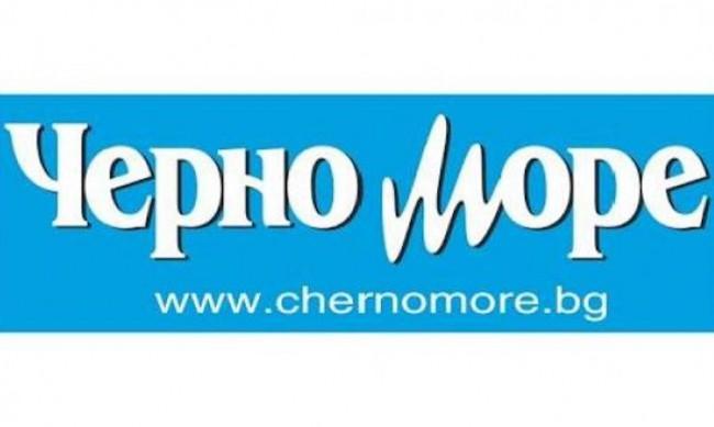 Chernomore.bg с нова визия и модерна мобилна версия