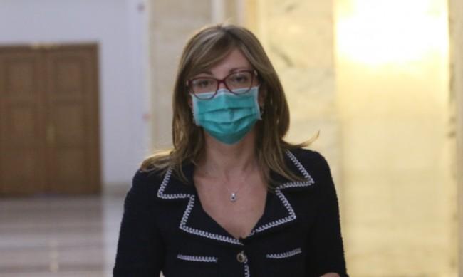 Захариева: В Скопие трябва да признаят миналото