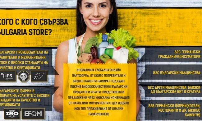 """Българският Alibaba - кандидат за """"Вдъхновяващите 5"""""""