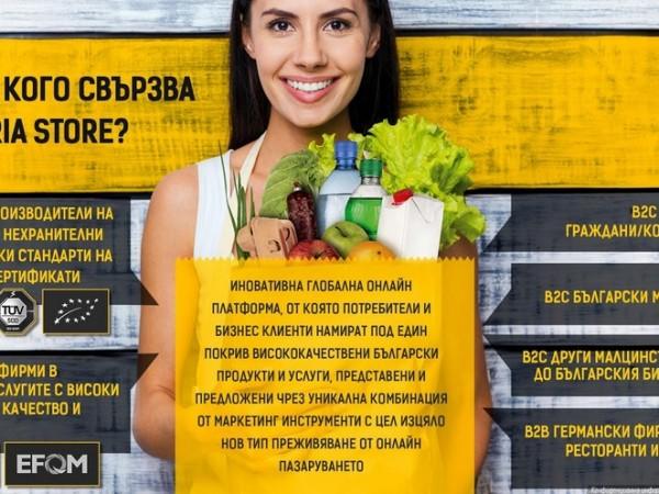 Българският Alibaba - компанията Bulgaria store, е сред кандидатите в
