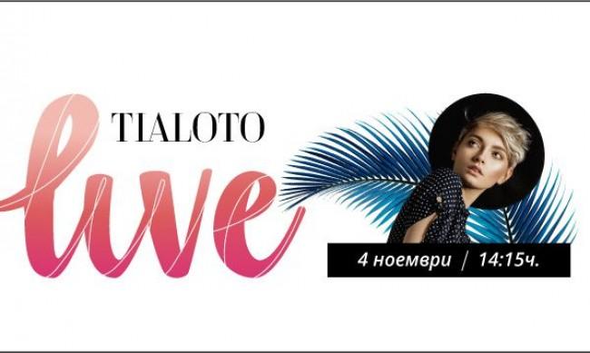 Най-новите процедури за красота, празничен грим и още с Tialoto.bg