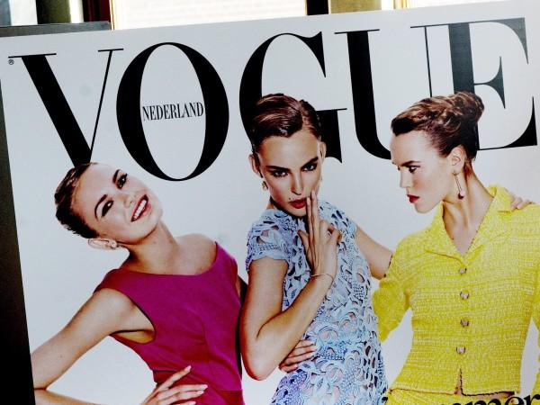 Ако се интересувате от мода, не може да не сте