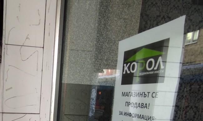 Все повече търговски обекти в София са празни