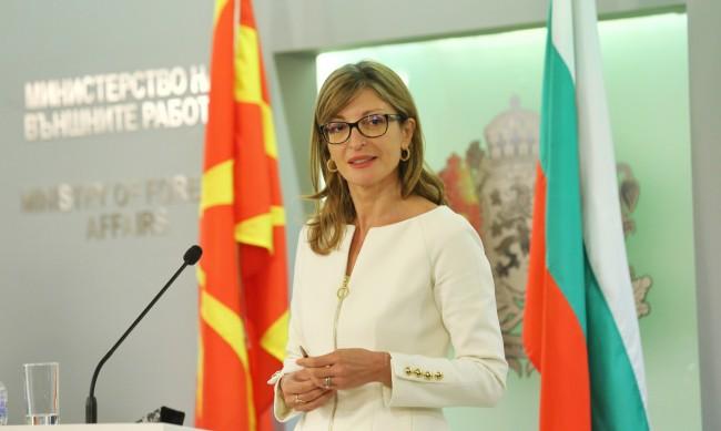 България заплаши, че ще блокира Северна Македония по пътя към ЕС