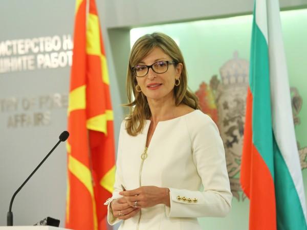 Снимка: България заплаши, че ще блокира Северна Македония по пътя към ЕС