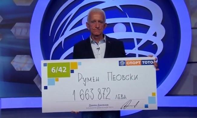 Тотомилионерът Пеовски издъхна, отровата била фатална