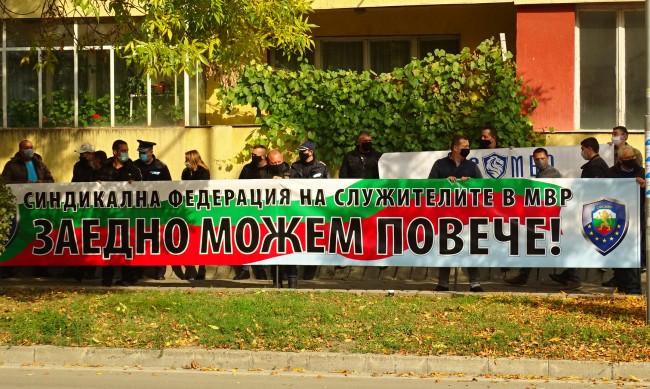 Полицаите днес излизат на протест във Видин
