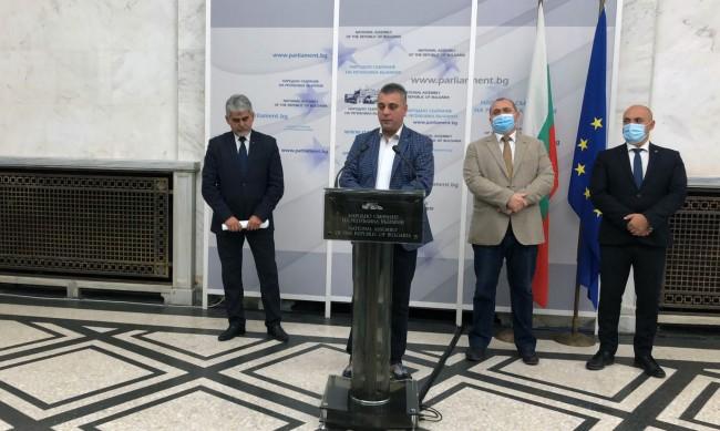 ВМРО няма да подкрепи преговори със Северна Македония за ЕС