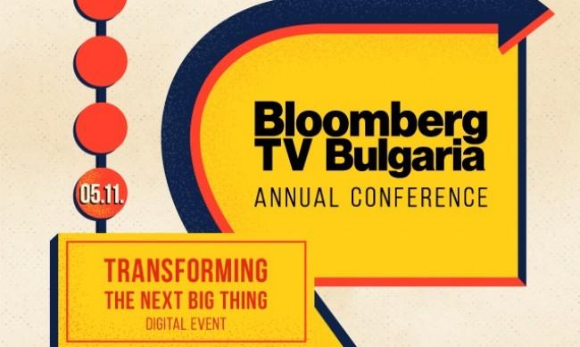 Икономически и политически промени в света – акцент в конференцията на Bloomberg TV Bulgaria