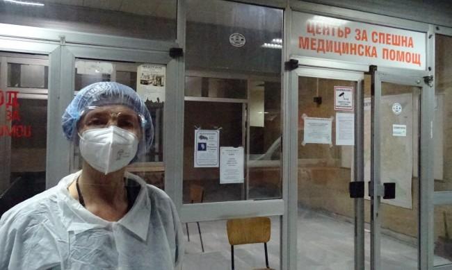 До 120 нови легла разкриват в болницата в Благоевград