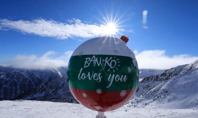 Банско: База за възстановяване, а не карантина в хотели