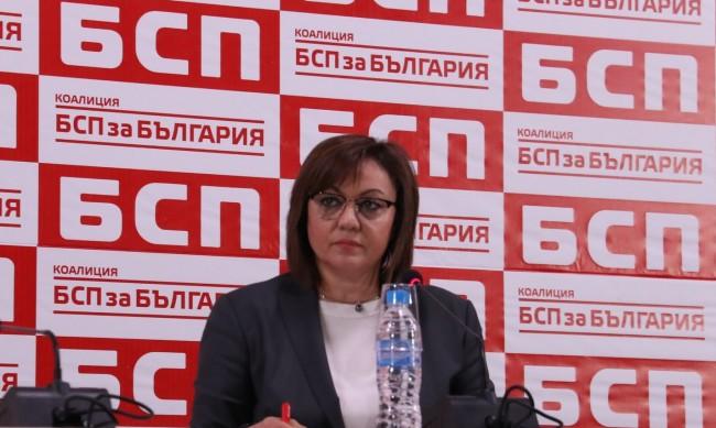 БСП: Няма условия да подкрепим Македония за ЕС