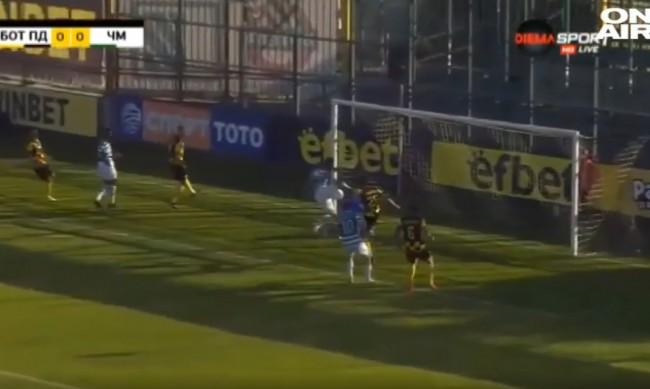Ботев Пловдив и Черно море завършиха 0:0 в Коматево