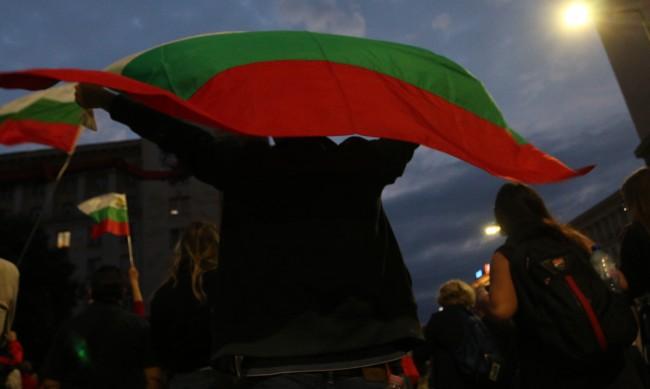 "Протест под мотото ""Леглата не лекуват сами"" в София"