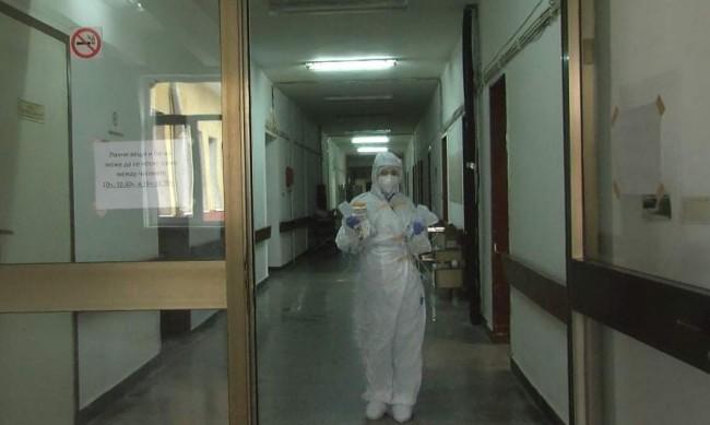 Болниците в Дупница и Кюстендил на предела, лекуват само COVID