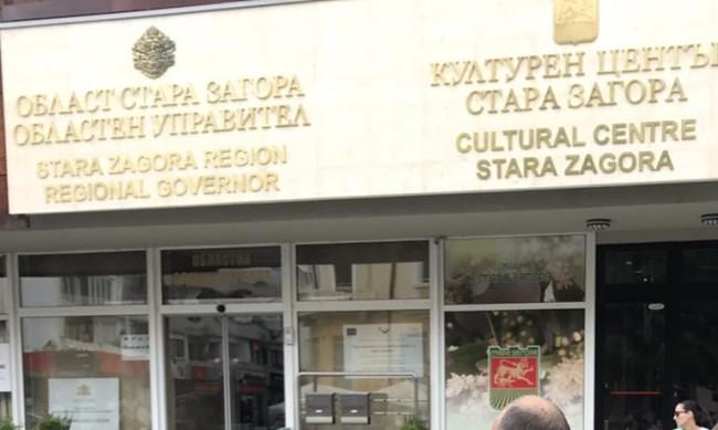Над 50 учители в Старозагорско заразени с COVID-19