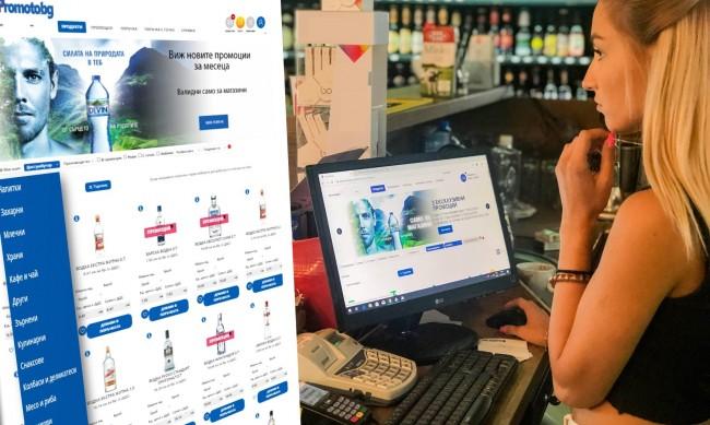 """Онлайн платформа Promoto.bg – участник във """"Вдъхновяващите 5"""""""