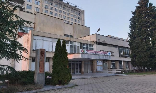 Леглата за лечение на COVID-19 в болницата в Стара Загора запълнени