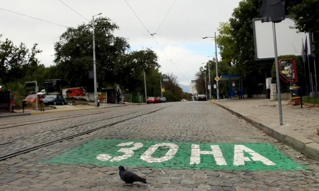 От Нова година: Плащаме за зелена зона в София и в събота