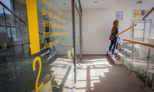 ВУЗФ запазва водещо място сред бизнес университетите у нас