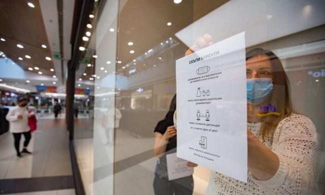 Черният петък минава онлайн, 72% ще пазаруват от разстояние