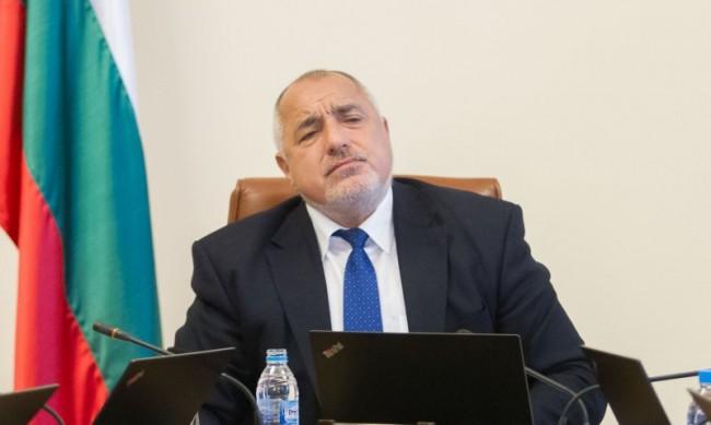 Борисов: В пандемията държавата се грижи за всички