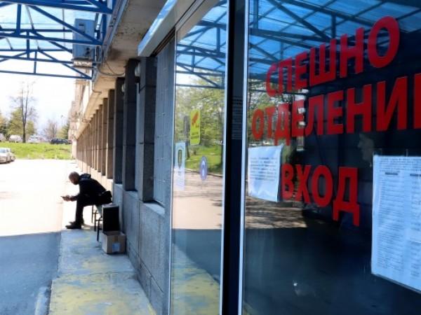В Плевен е задържан 38-годишен мъж, нападнал медицинска сестра в