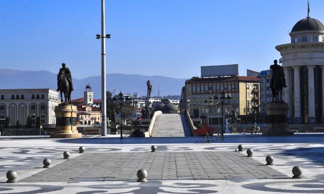 Историци от бивша Югославия: България злоупотребява с историята!