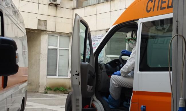 Благоевград готви затваряне за 3 седмици, мерките - драстични