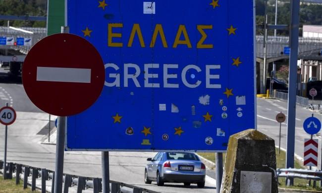 Гърция има нужда от блокада като в Ухан