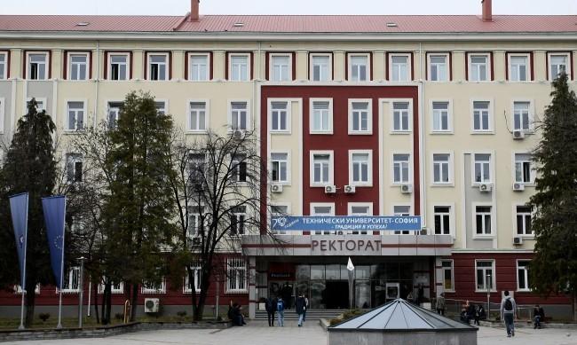 Студенти от ТУ-София отказват да посещават занятия