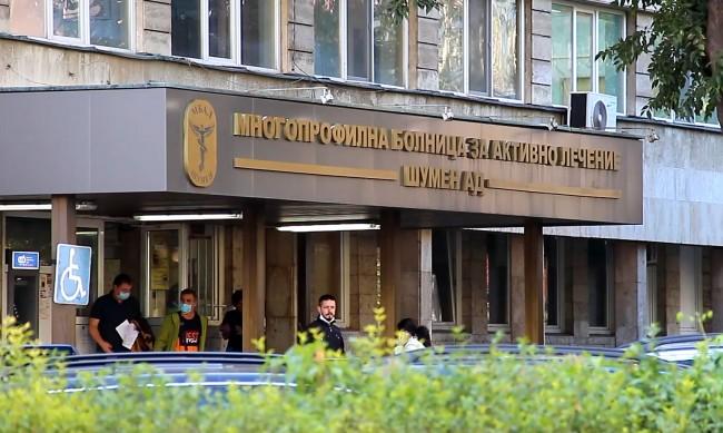 Директор на училище стана доброволец в болницата в Шумен
