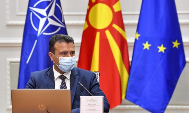Заев: Блокадата на България на мечтите на РС Македония донесе тъга
